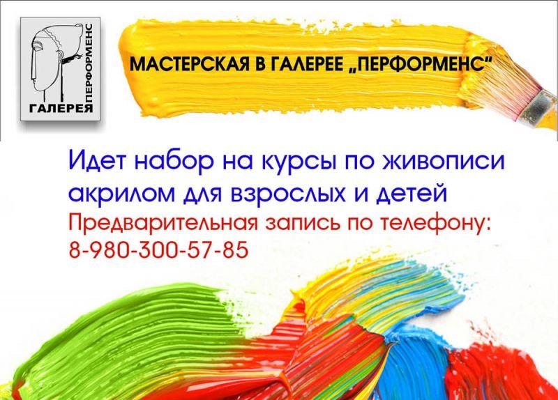 b_800_600_0_00_images_3333333333333333333333333333333.jpg
