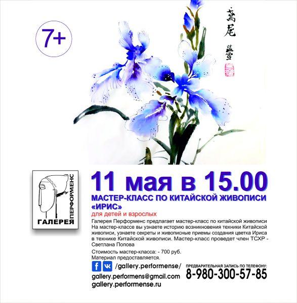 b_800_600_0_00_images_7070707070.jpg